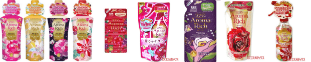 Interesting smelling detergents in Japan