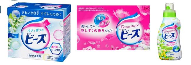 Japanese Laundry Detergent Organic Natural Brands