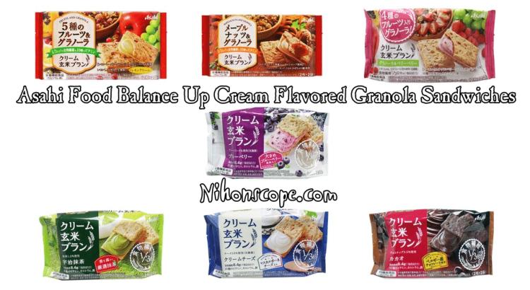 Asahi Food Balance Up Cream Flavored Granola Sandwiches Healthy Breakfast Snack Alternative