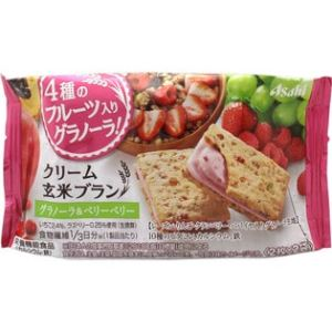 healthier alternative to oreos Japanese Strawberry cream puffed granola sandwich snack