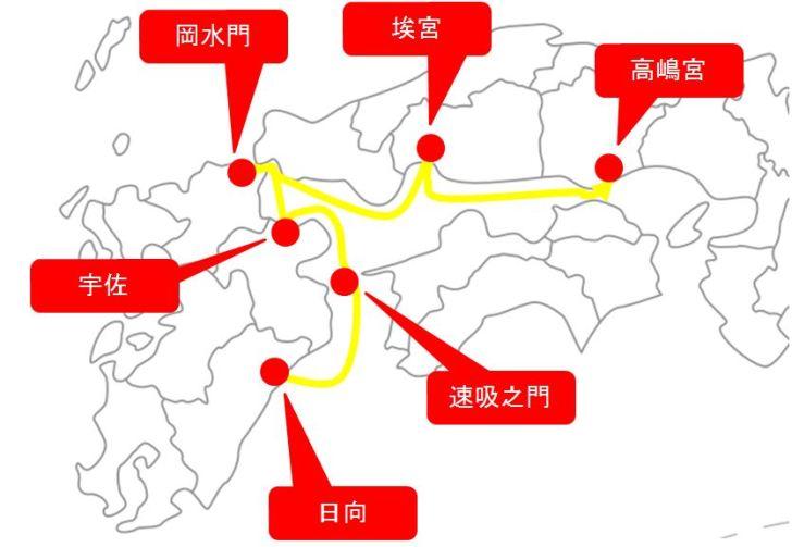 神武東征ルート