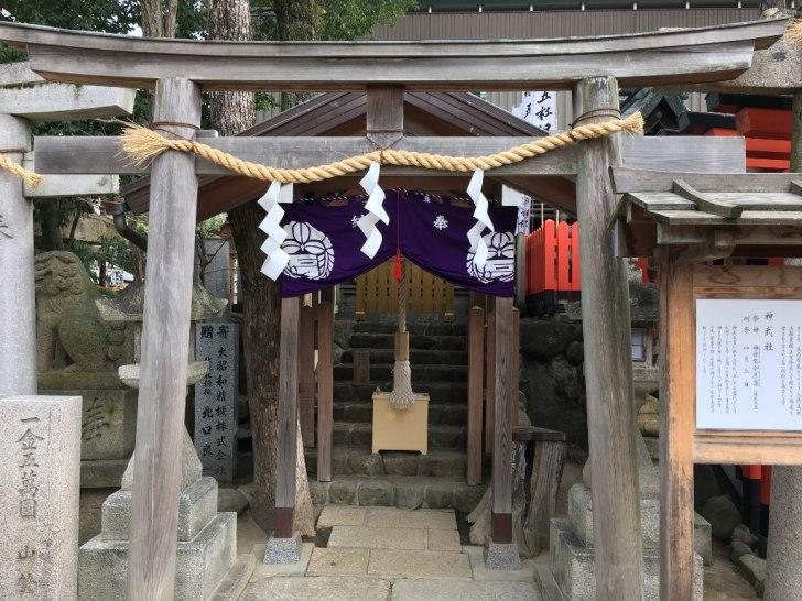 石切剣箭神社 (42)