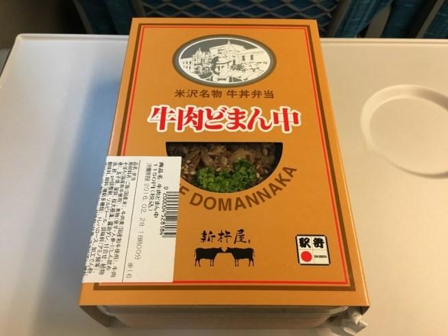 お弁当牛肉どまん中 (9)