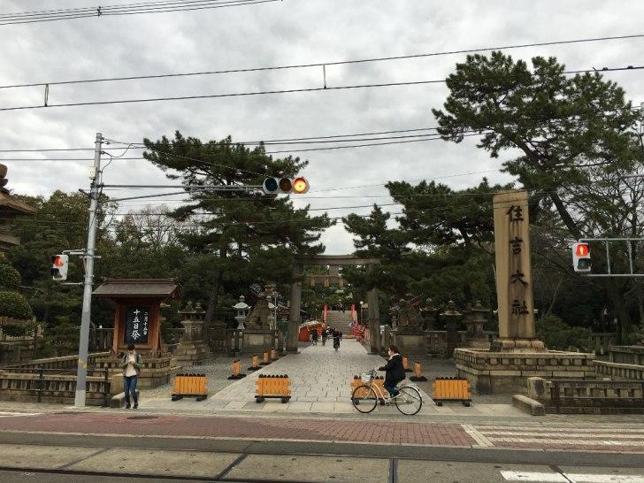 住吉大社 (91)