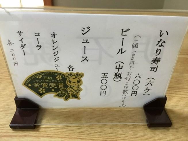 石切商店街(石切駅~新石切駅) (53) (1024x768)