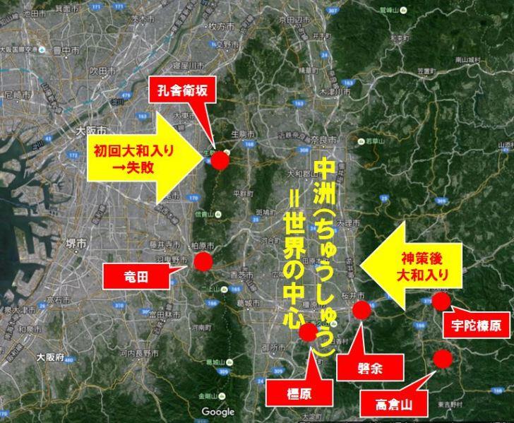 中洲=大和平野2