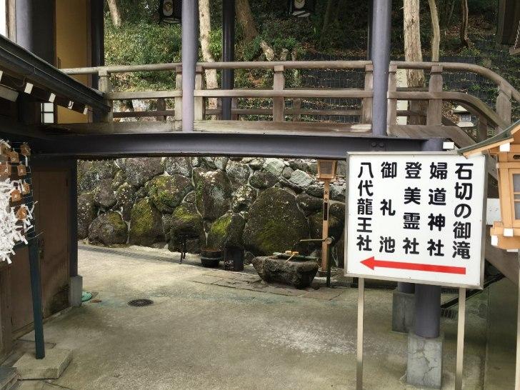 石切神社 (71) (1024x768)