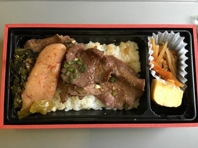 明太牛たん丼 (11)