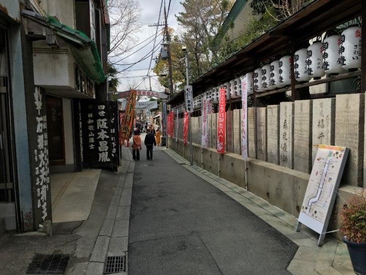 石切商店街(石切駅~新石切駅) (85) (1024x768)