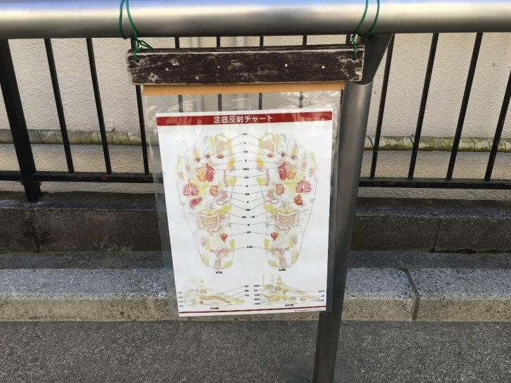 熊野神社@川越 (9)