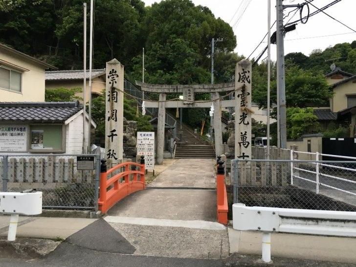 旭山神社 (3)
