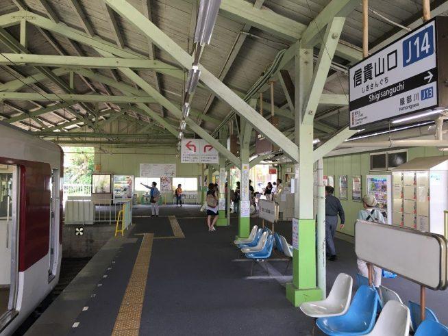 信貴山口駅と信貴線とケーブルカー (20)