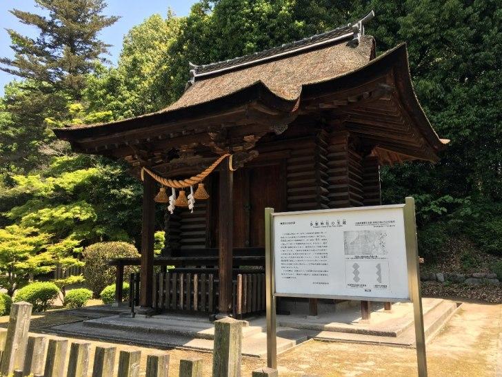 多家神社(埃宮) (19)