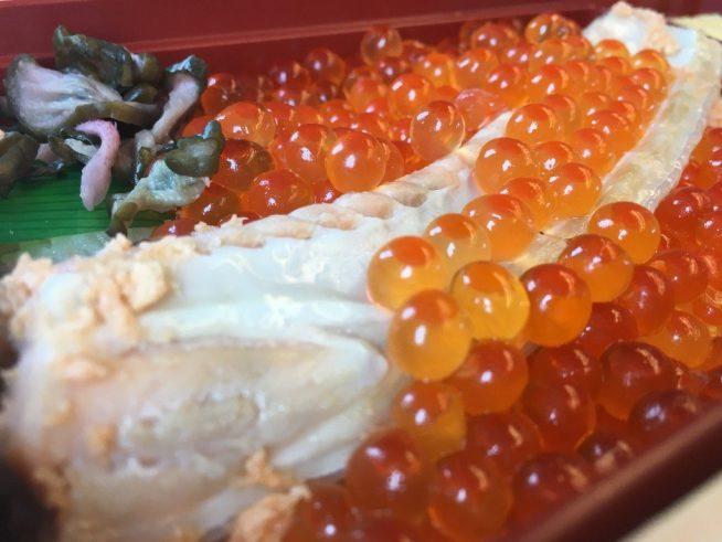 こぼれイクラととろサーモンハラス焼き弁当 (9)