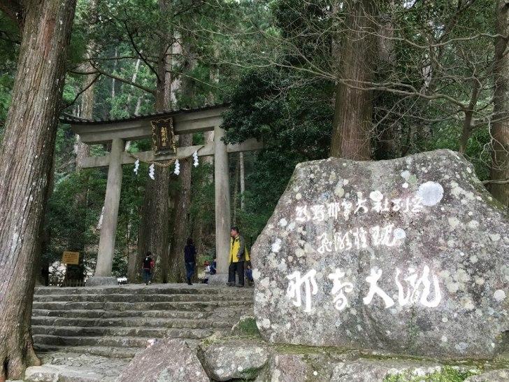 那智の大滝 (5) (1024x768)