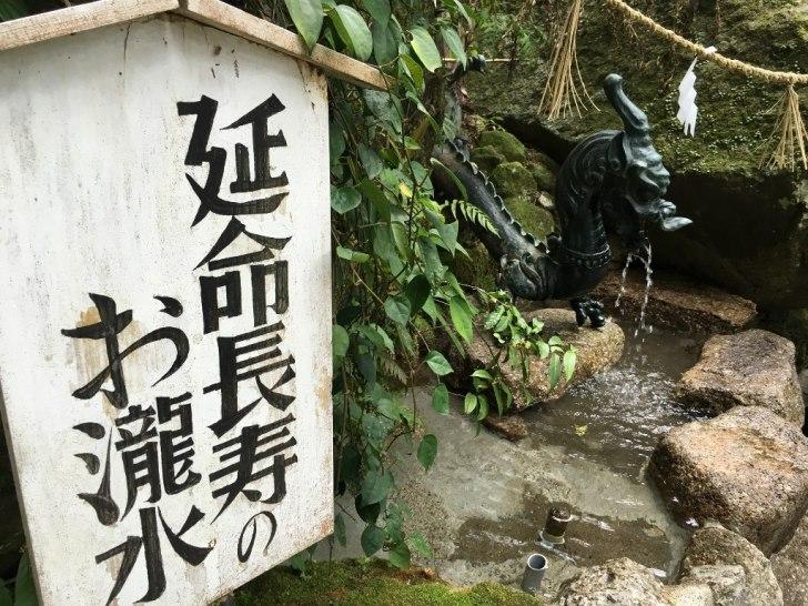 那智の大滝 (36) (1024x768)