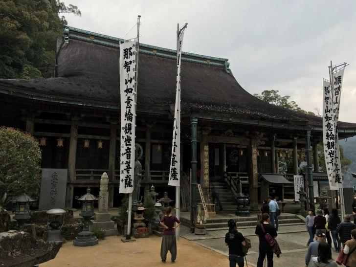 熊野那智大社 (45) (1024x768)