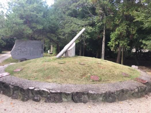 伊弉諾神宮 (1)