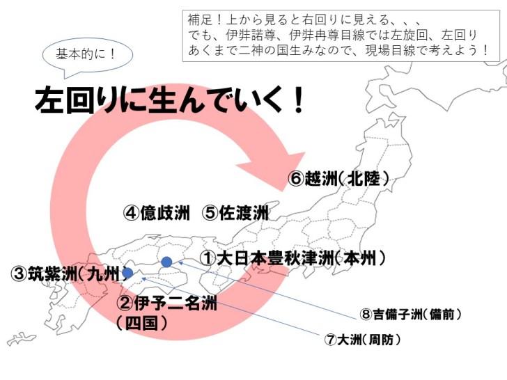子産み島 子産み島【無料ネタバレ】巨乳JKに種付け三昧!?