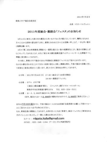 kakokatsu4-02
