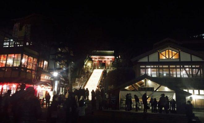 草津ライトアップ