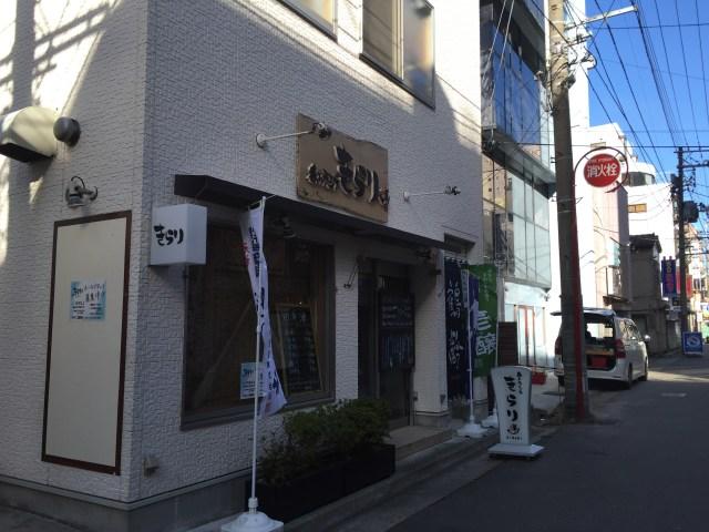 新潟市中央区にある呑みランテきらりでランチした