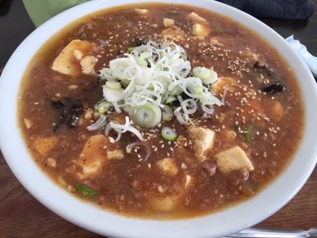 亀田のまるしんで麻婆麺食べた