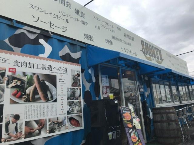 新潟市中央区のピアBandaiにあるスモー燻 でハンバーガー食べた