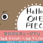 Hello,ONEPIECE