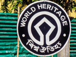 World heritage sign at Bagerhat