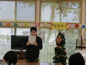 クリスマス会 5