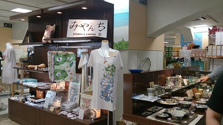 新宿伊勢丹の物産展スタートです!