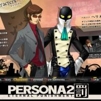 Así luce Katsuya en el remake de Persona 2: Eternal Punishment