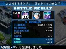 break_record_dlc06