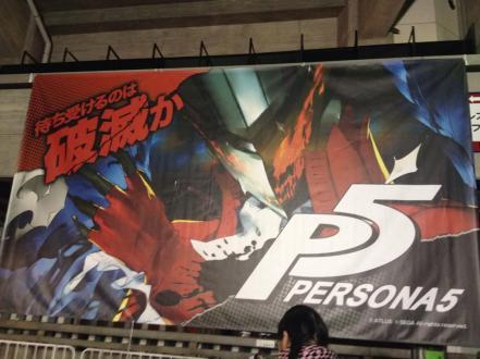 Persona-5-8
