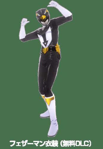 Neo Featherman Suit05