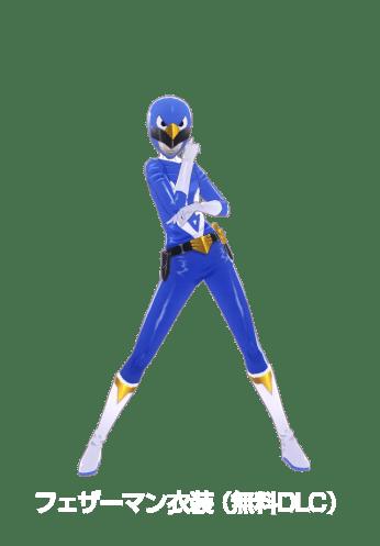 Neo Featherman Suit07