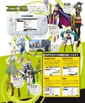 Dengeki Nintendo_Genei_IbunRoku03