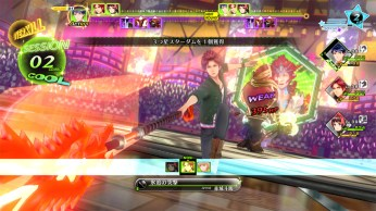 Genei-Ibun-Roku-Side-Story-1