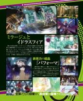 dengeki_nintendo_scan01