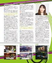 dengeki_nintendo_scan27