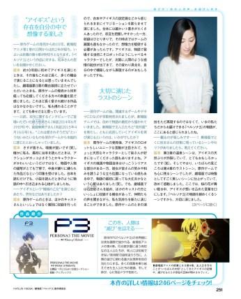 Maaya Sakamoto_scans06
