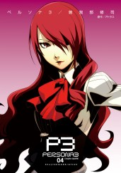 p3#04cover