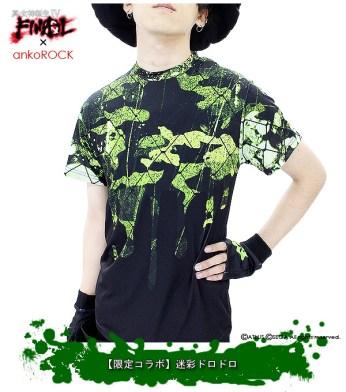 ankoRock-T-Shirt