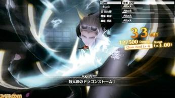 Caligula-Teaser-PV_Fami-shot_004