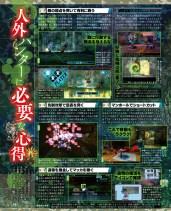 FamitsuSpecial_SMTV_Final04