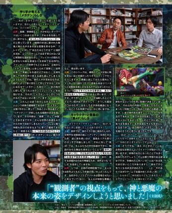 FamitsuSpecial_SMTV_Final12