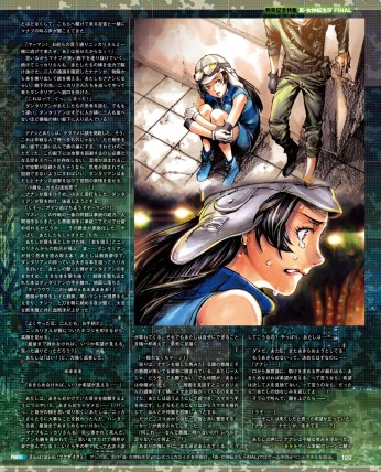 FamitsuSpecial_SMTV_Final15