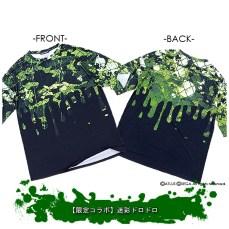 T-Shirt-Mushy-Camouflage