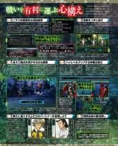weekly_famitsu1420_02